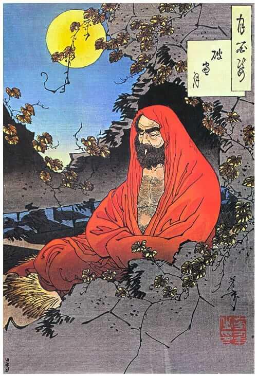 Bodhidharma: el primer ancestro del Zen, pintura hecha por Tsukioka Yoshitoshi - Arawaza: suministros de artes marciales de alta calidad y equipo de karate en Venezuela